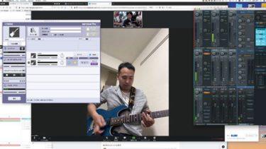 オンラインバンド練習のススメ~音楽活動が制限される時代の乗り切り方!