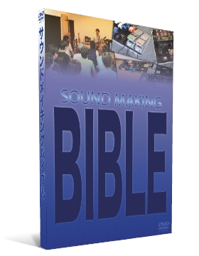 Sound Making Bible