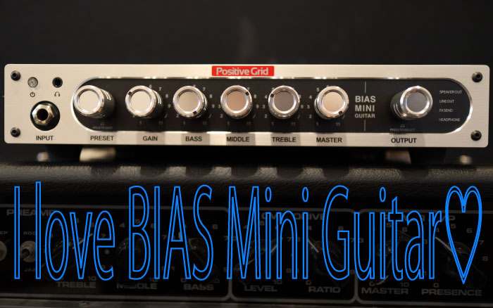 I love BIAS Mini Guitar♪